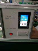 变压器油含气量测定仪被胜利油田采购