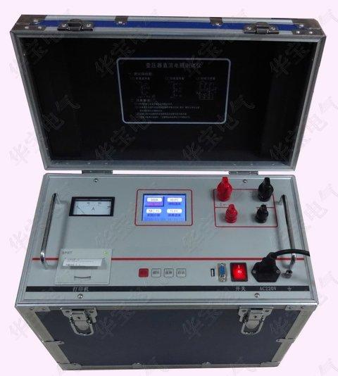 变压器直流电阻速测仪HB-ZRZ,感