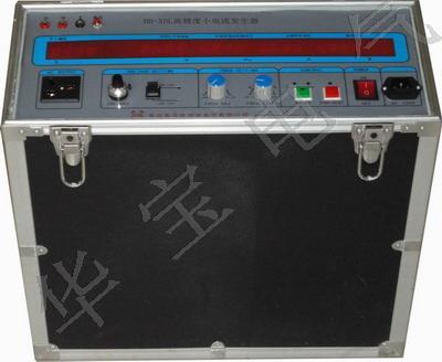高精度小电流章鱼直播西甲HB-XDL,变送