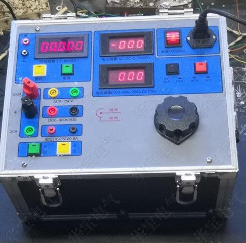 单相继电保护章鱼直播HB-7,便携式