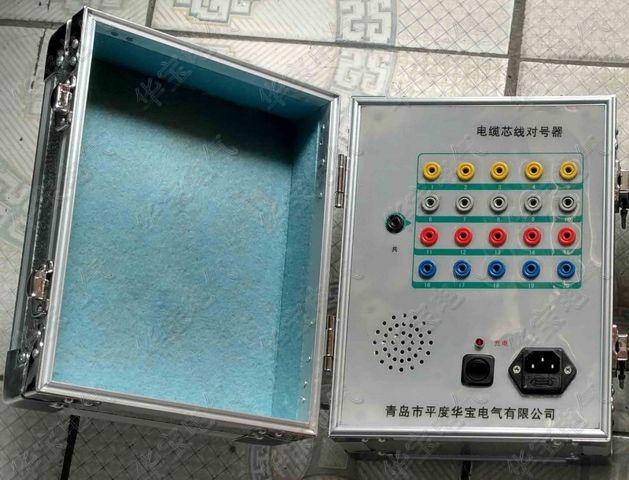 电缆芯线语音对号器HB-2020,语音