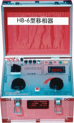 移相器HB-6,电压移相器,角度产