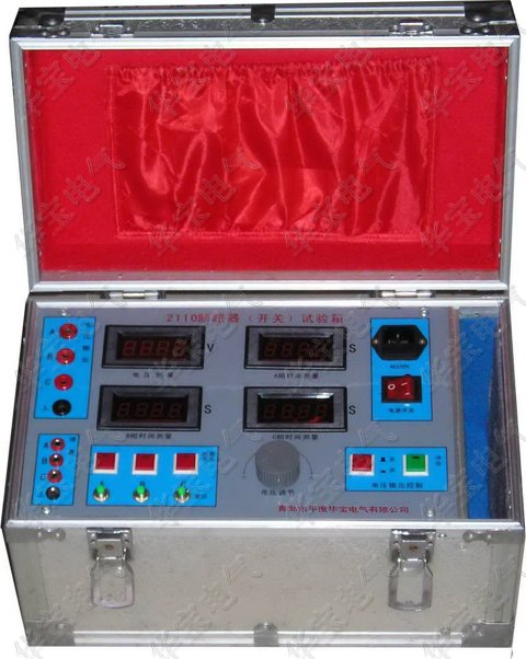 开关试验箱HB-2110,断路器试验箱