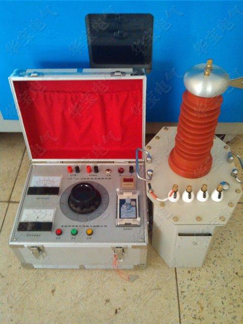 交直流试验变压器HB-YDJZ,交直流