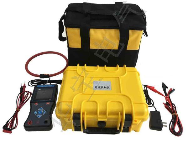 电缆识别仪HB-DLS,带电电缆识别