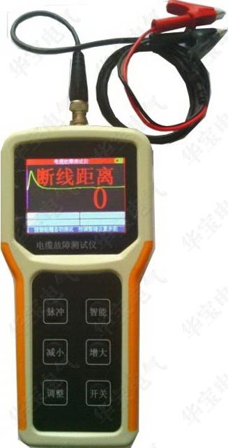 手持式电缆故障测距仪HB-DLG,电