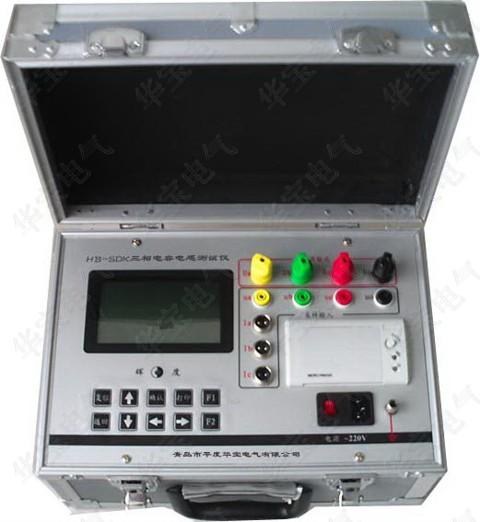 三相电容电感章鱼直播HB-SDK,补偿