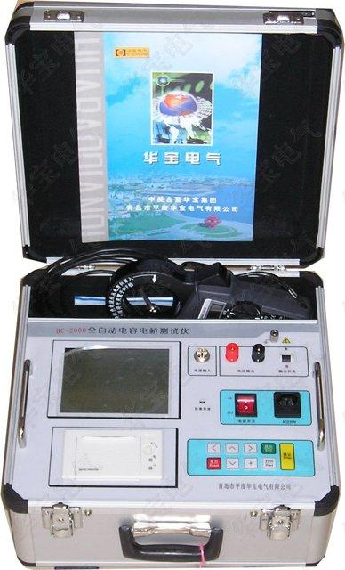 电容电感章鱼直播HB-DK2000,电力电