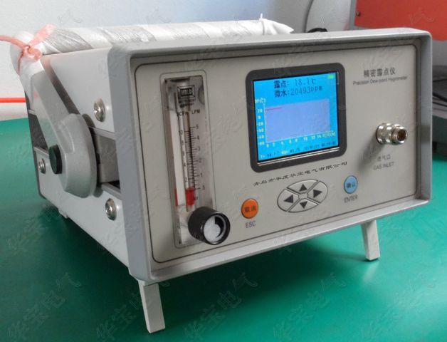 智能型露点仪HB-CMS,sf6微水测试