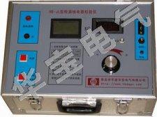 检漏继电器校验仪在湖北宝源广得资源有限公司中标胜出