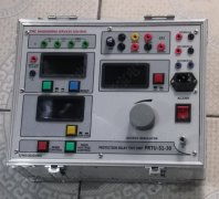 Portable relay protection instrument|