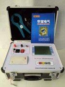 电容电感电阻章鱼直播,电力电容
